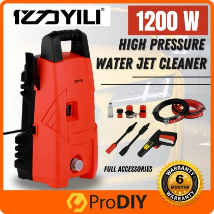 YILI 1200W Portable High Pressure Water Jet Cleaner Spray For House Car Motorcycle Pencuci Kenderaan ( YLQ3721C-90A )